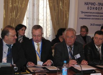 Участники конференции из России и Молдовы