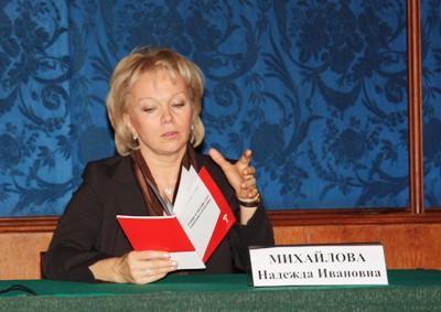 Модератор Н.И. Михайлова, член Правления Российского книжного союза, генеральный директор объединенного центра «Московской дом книги»