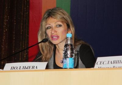 Помощник Президента РФ Д.Р. Поллыева выступает на пленарном заседании конференции