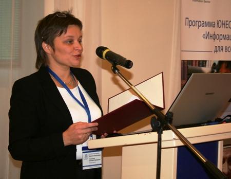 Е.Э Чуковская, статс-секретарь – заместитель Министра культуры РФ