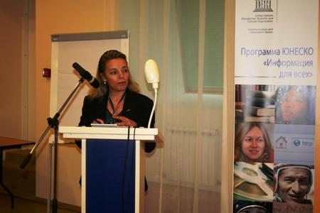 Дивина Фрау-Майгс, эксперт Национальной комиссии Франции по делам ЮНЕСКО, профессор University Sorbonne