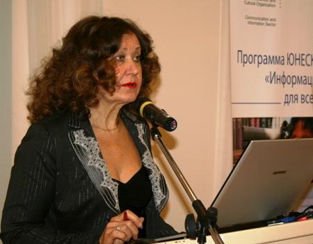 Продолжает презентацию Н.И. Гендина, директор НИИ информационных технологий социальной сферы КемГУКИ.