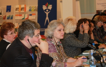 Члены Российского комитета Программы ЮНЕСКО