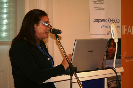 Лейла Абу-Эль-Хайджа, руководитель научно-технического отдела Национального центра информационных технологий (Иордания)