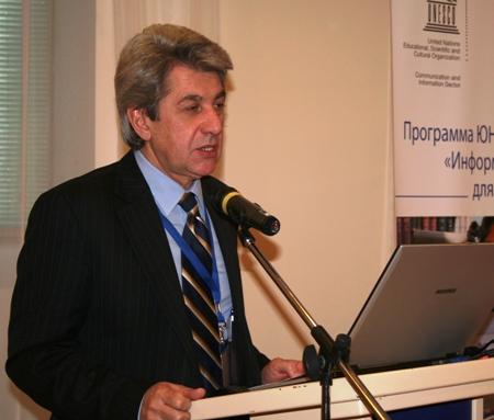 Г.Э. Орджоникидзе, Ответственный секретарь Комиссии РФ по делам ЮНЕСКО