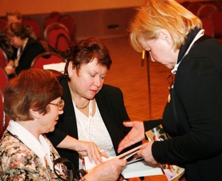 Обсуждение новых информационных и методических материалов по продвижению чтения, изданных к конференции Межрегиональным центром библиотечного сотрудничества