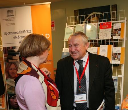 Выставка изданий Российского комитета Программы ЮНЕСКО