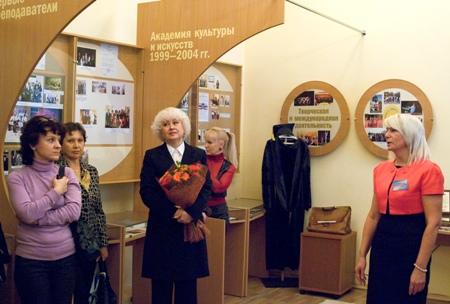 Открытие музея КемГУКИ