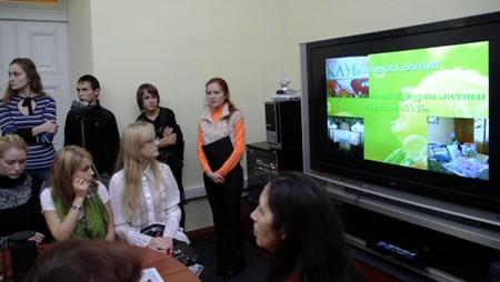 Презентация молодежных медиапроектов