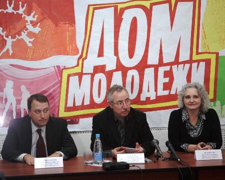 Пресс-конференция в Томском Доме молодежи