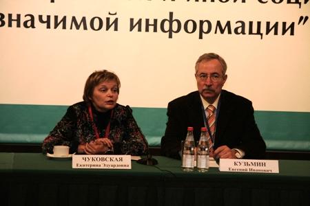 Е. Э. Чуковская, Е. И. Кузьмин