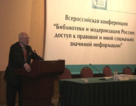 М. А. Федотов