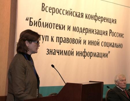 Ю. В. Иванова