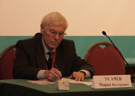 М. Н. Усачев