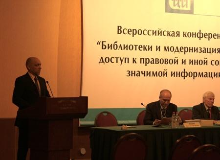 А. П. Вершинин