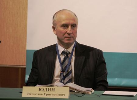 В. Г. Юдин