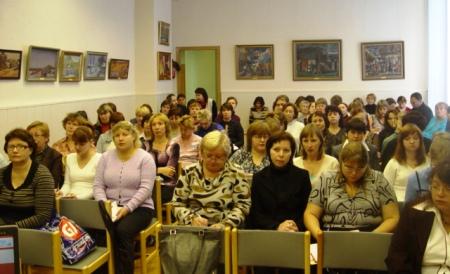 Участники семинара «Результаты деятельности и пути развития ПЦПИ Пермского края»