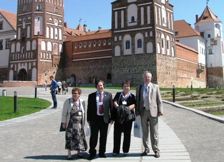 Конференция проходила в Мирском замке