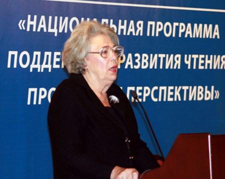Чалова З. В.