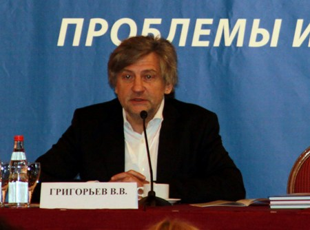 Григорьев В. В.