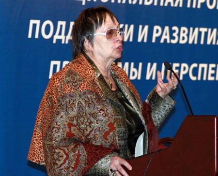 Орлова Э. А.