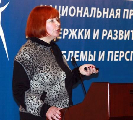 Полякова Т. И.