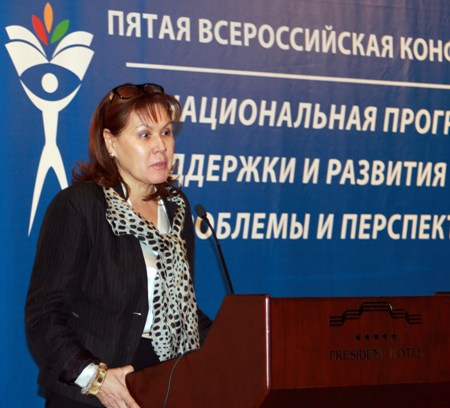 Шамикова Л. И.