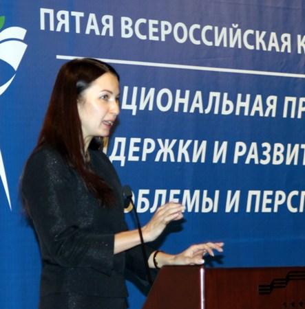 Смирнова М. В.