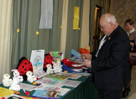 Выставка, посвященная реализации Программы поддержки и развития чтения в Санкт-Петербурге