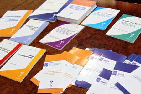 Серия информационно-методических изданий МЦБС, посвященных Национальной программе поддержки и развития чтения