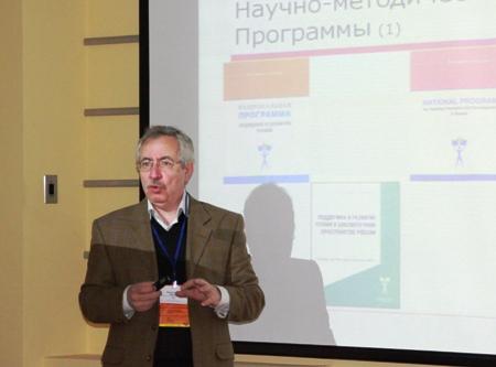 Е. И. Кузьмин