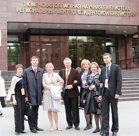 С сотрудниками Президентской библиотеки им. Б. Н. Ельцина