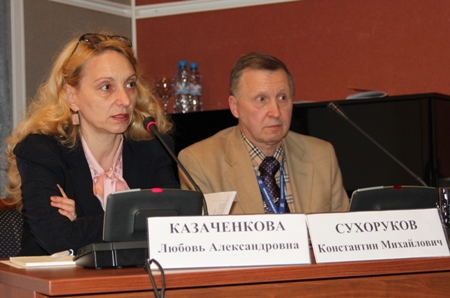 Л. А. Казаченкова, К. М. Сухоруков