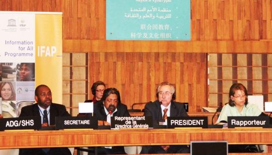 Открытие Специального мероприятия Программы ЮНЕСКО