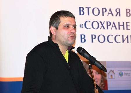 II Всероссийская научно-практическая конференция «Сохранение электронной информации в России»