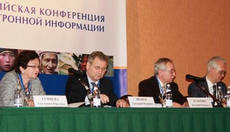 Вторая всероссийская научно-практическая конференция «Сохранение электронной информации в России»