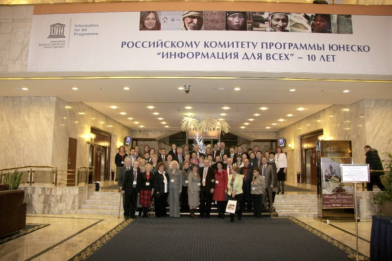 Russian Committee of the UNESCO Information for All Programme Celebrated Its 10th Anniversary!